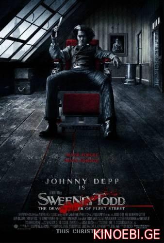 Sweeney Todd / სუინი თოდი (ქართულად)
