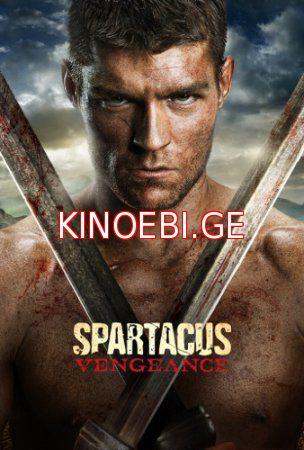 სპარტაკი: შურისძიება სეზონი 2, სერია 1-10 / Spartacus:  ...