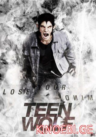 Teen Wolf / თინეიჯერი მგელი - სეზონი 5, სერია 1-2 (10) (ქართულად)