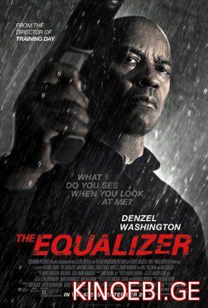ექვალაიზერი/ The Equalizer / (ქართულად)